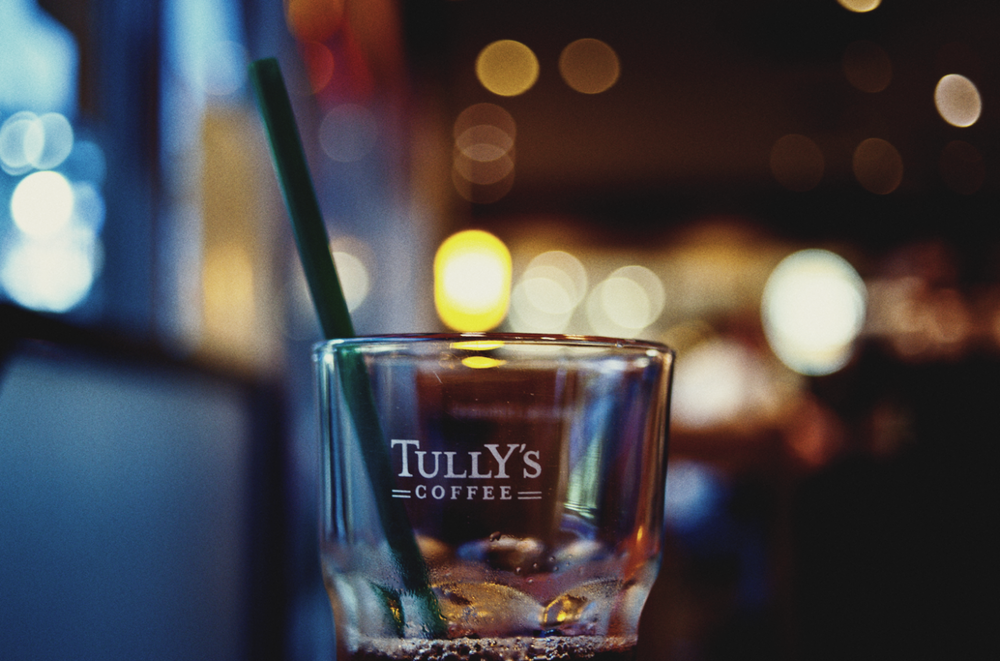 Tully's break.