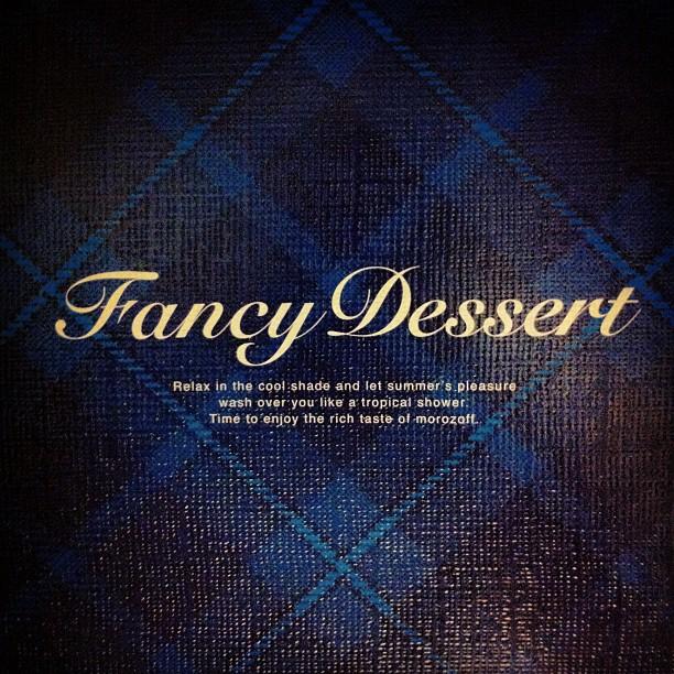 #Fancy #Dessert (Taken with Instagram)