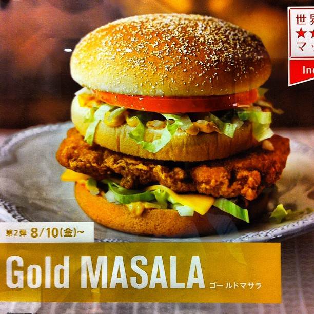 Gold Masala #burger #mcdonald (Taken with Instagram)