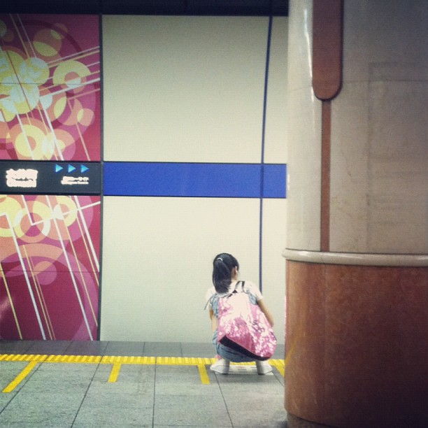 Asian #squat (Taken with Instagram)