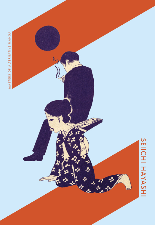 kingtrash :      pictureboxinc :     We will have a very limited number of advance copies of Seiichi Hayashi's gorgeous book,  Gold Pollen , for sale at SPX this weekend. Come and get 'em on top of everything else….     very excited for this release     Whoa! I love Red Colored Elegy!