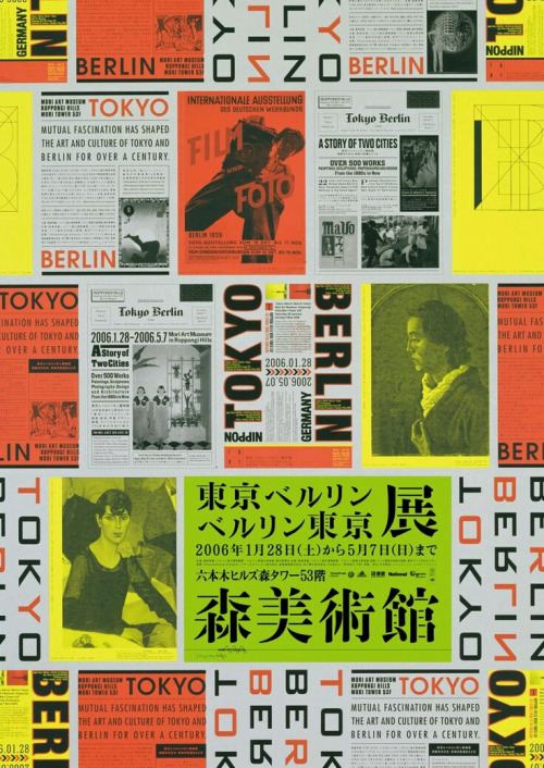 Japanese Exhibition Poster: Tokyo Berlin. Good Design Company. 2006