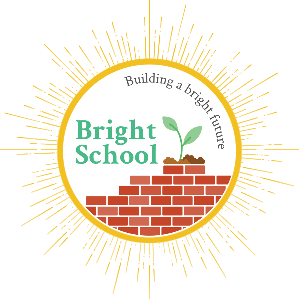 Bright School Campaign  - This campaign is focused on constructing Phase 1 of our new campus. We have until the end of July 2018 to complete the project. The remaining cost is $120,000.Scroll down to read more about the Bright School project.
