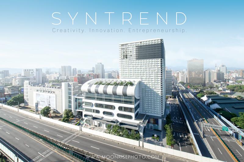 SYNTREND 三創生活  建築與室內形象 Innovation. Creative. Entrepreneurship.