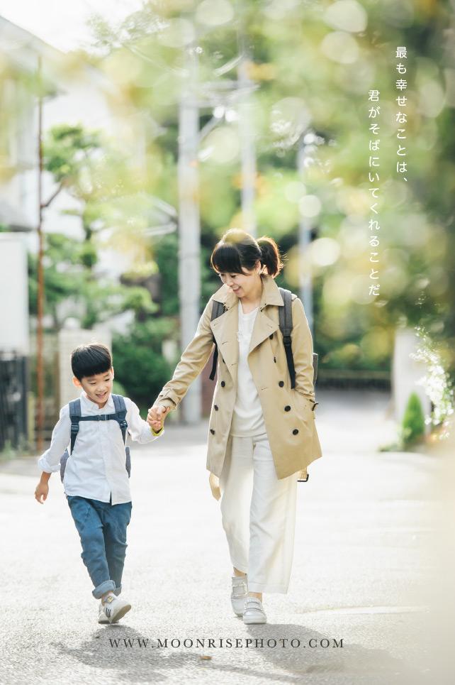 CiPU 喜舖 x 粉紅人妻CPU  品牌形象/海外親子寫真 CiPU in Tokyo