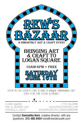rews_bazaar2.jpg