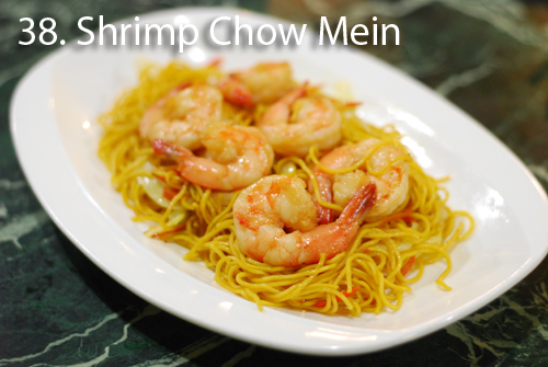 Entree_chowmein2.png