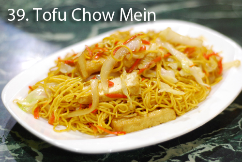 entree_chowmein.png
