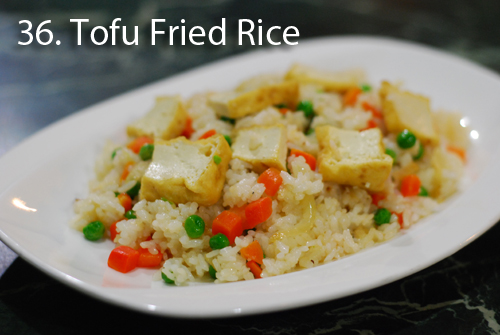 entree_rice.png