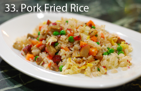entree_rice1.png