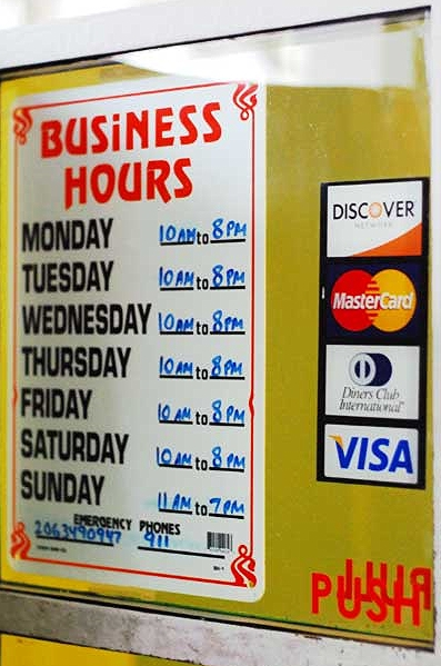 Pho 25 Business Hours -