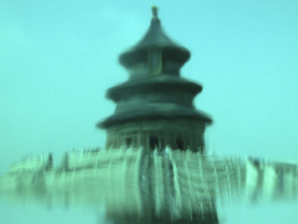 Temple of Heaven – Beijing, CH