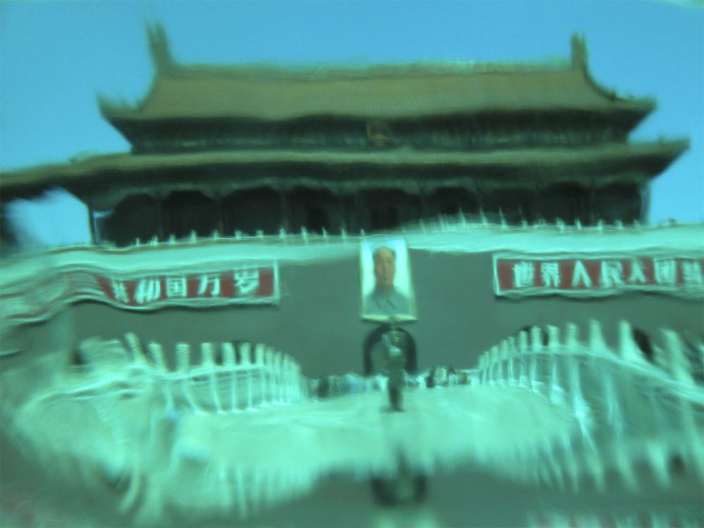 Tienamien Square - Beijing, CH