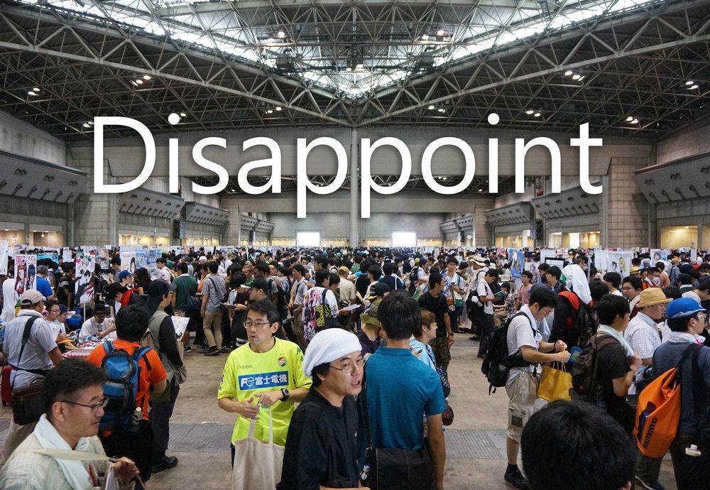 big hall photo disa.jpg