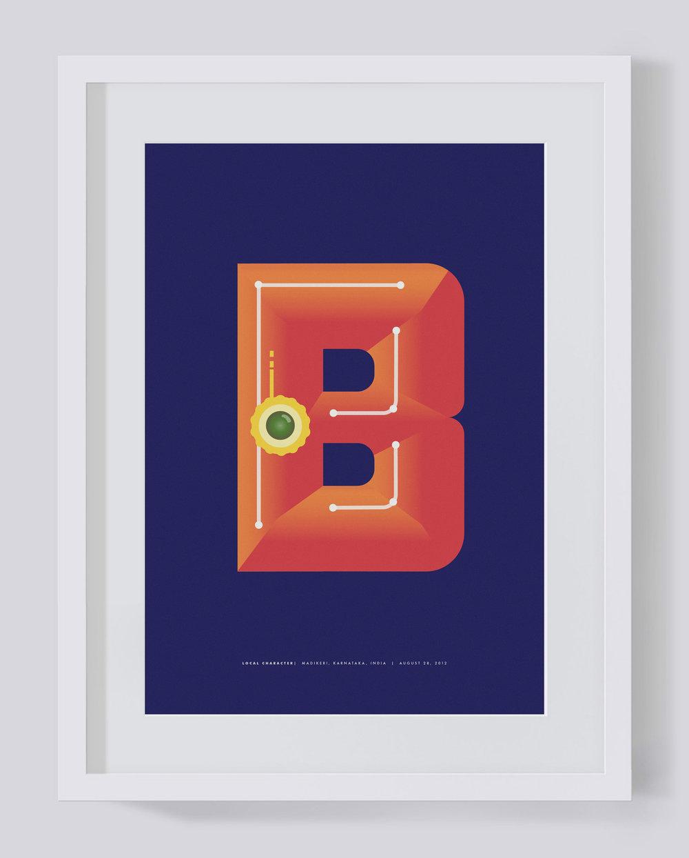 Karnataka-Alphabet-B-#1.jpg