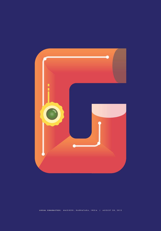 Karnataka-Alphabet_G.jpg