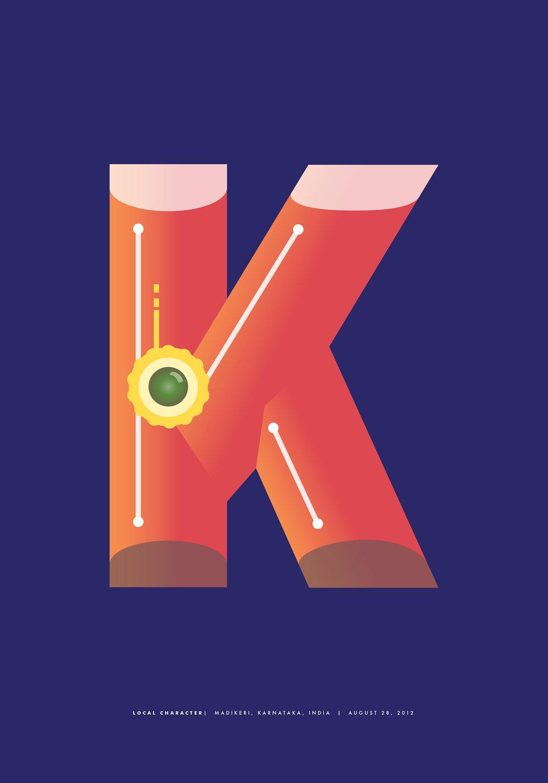 Karnataka-Alphabet_K.jpg