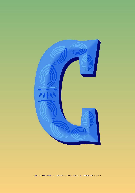 Kerala-Alphabet-C.jpg