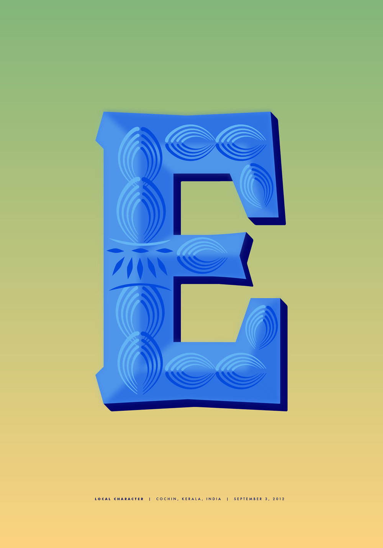 Kerala-Alphabet-E.jpg