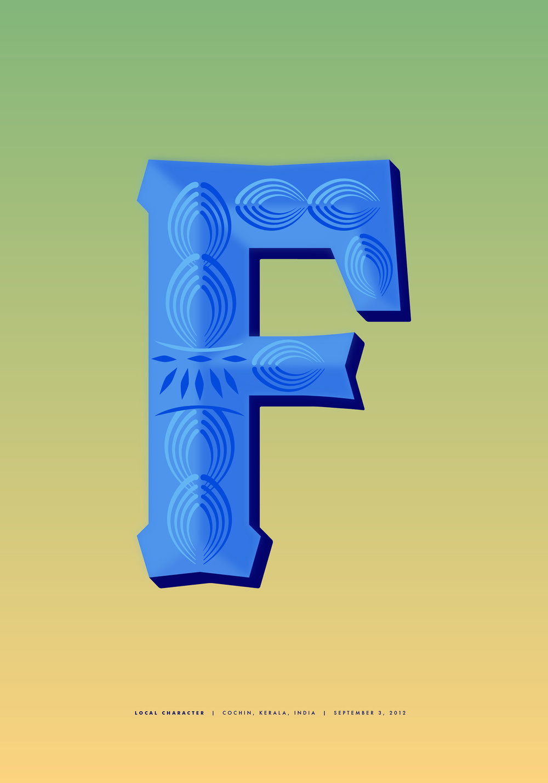 Kerala-Alphabet-F.jpg