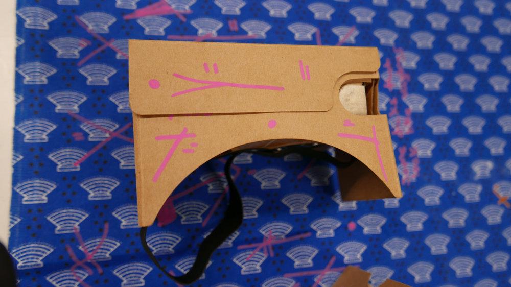possible_cardboard-5.jpg
