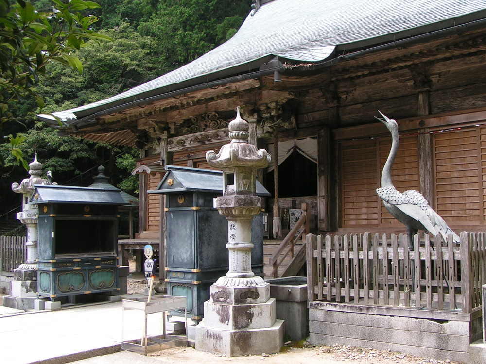 Kakurinji, the 20th