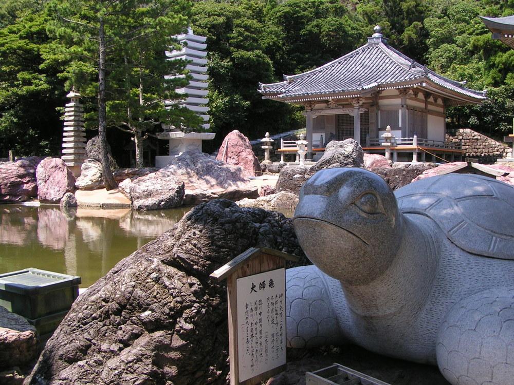 Kongofukuji, the 38th