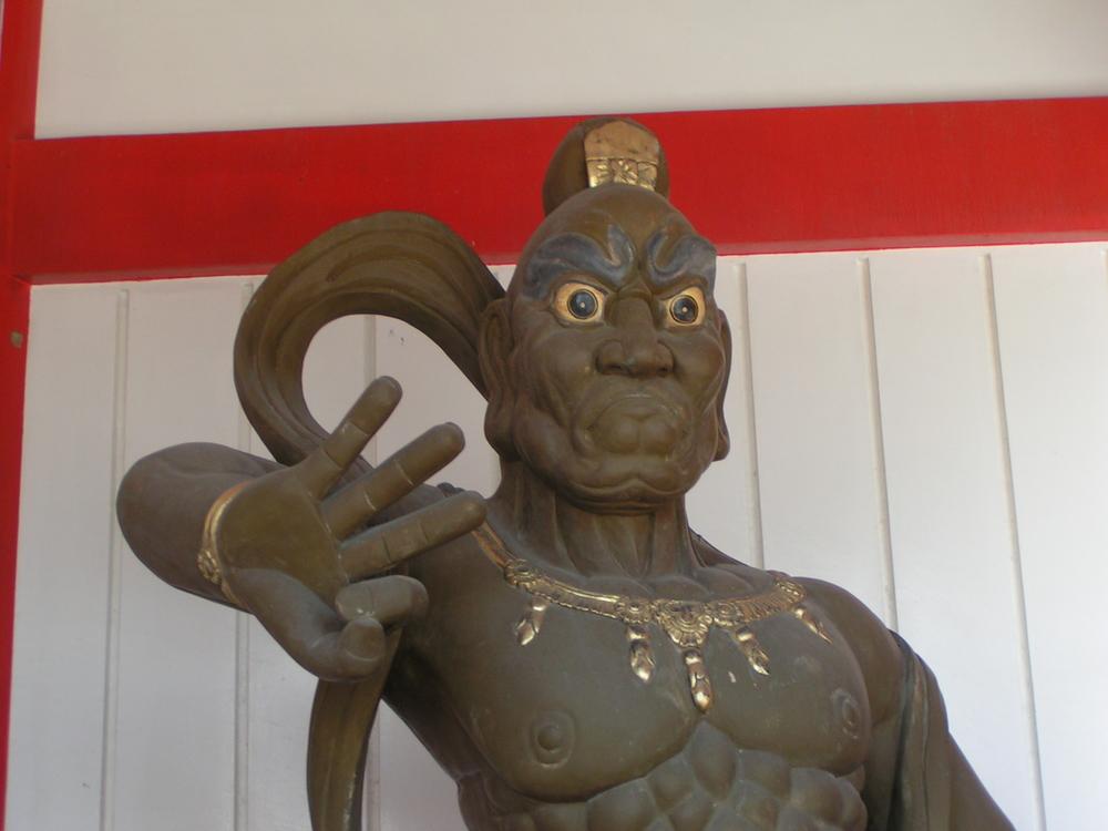 Konsenji, the 3rd