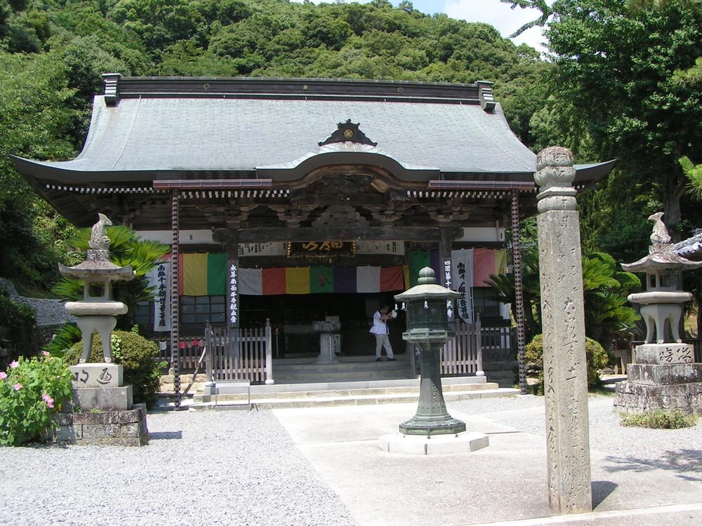 Kirihataji, 10th