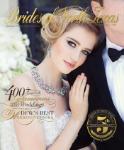 BridesofNorthTexas5thAnniversaryIssue