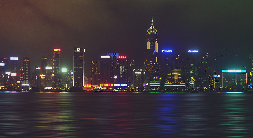 Skyline of Central, Hong Kong.