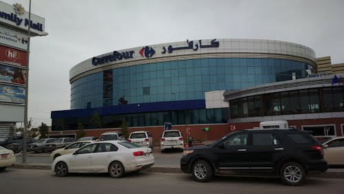"Iraqi Kurdistan and Erbil's ""Family Mall"" - a sign of changing times and a changing image"