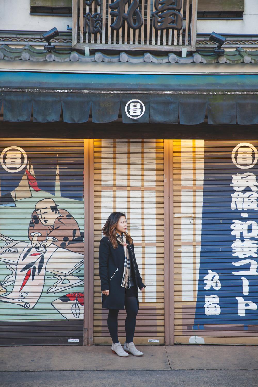Vacation Photographer in Tokyo - Waki