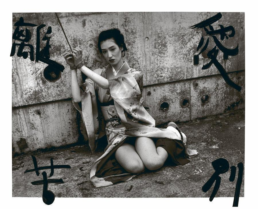 Nobuyoshi Araki, From Marvelous Tales of Black Ink, 2007