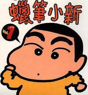 Crayon-Shin-chan-3.jpg