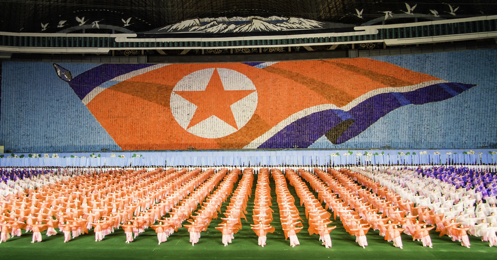 Arirang Mosaic of the North Korean Flag