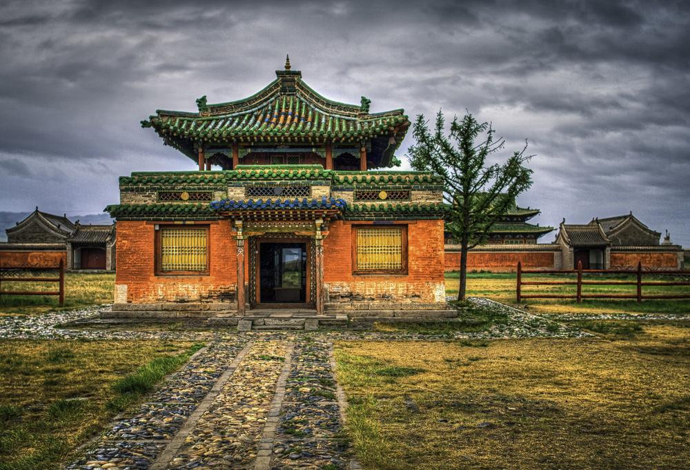The Grounds of Erdene Zuu