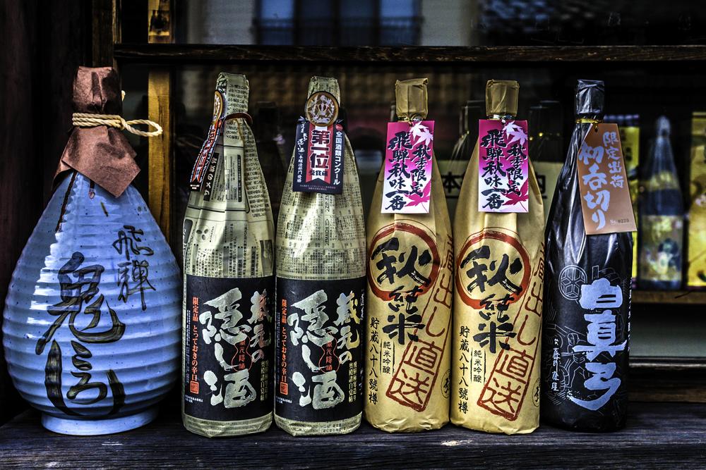 Well Packaged Saké