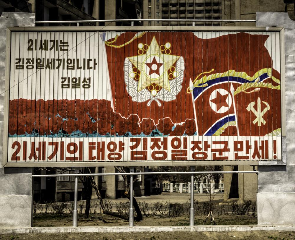 Kim Jong-il's Century