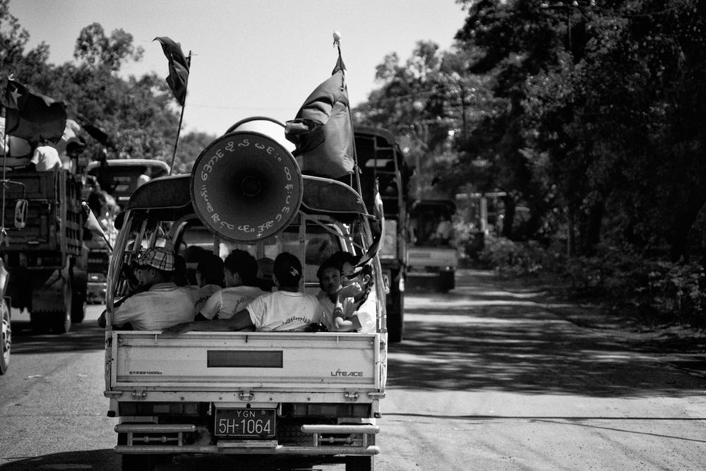 USDP Campaign Parade
