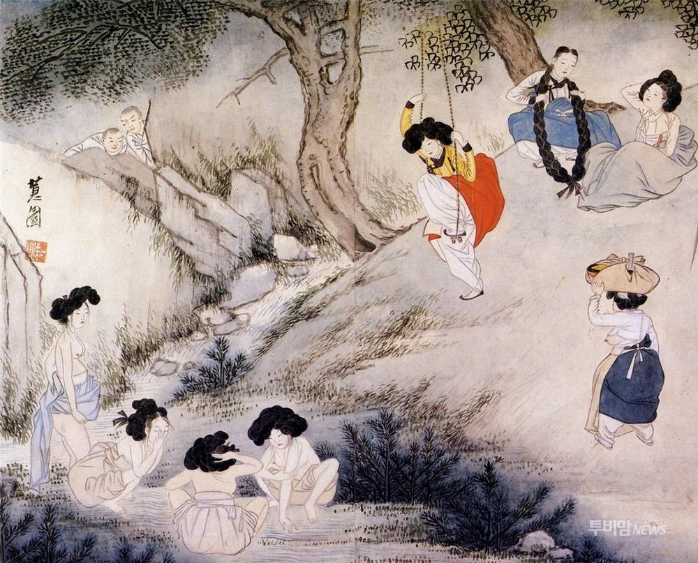 Shin, Yun-Bok