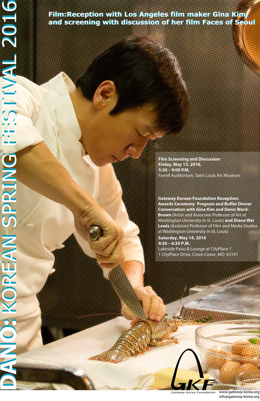 Events Gateway Korea Foundation
