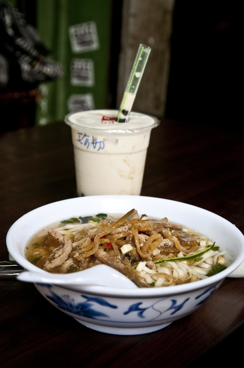 hellojlo_food_taiwansoup.jpg