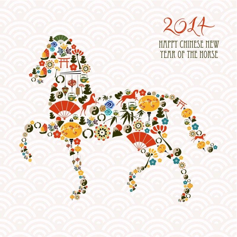 chinese-year-horse.jpg