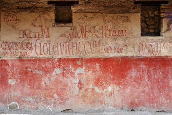 Image from http://www.smithsonianmag.com/history/reading-the-writing-on-pompeiis-walls-1969367/