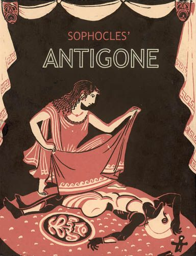 Image taken from http://www.drama-sows.co.uk/antigone.aspx