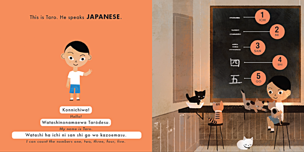 Interior spread from   How to Count . . . 1 to 5 in Five Languages  , Kenard Pak