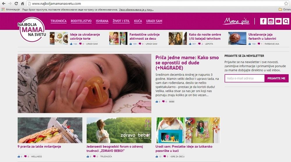 Print screen stranice Najbolja mama na svetu