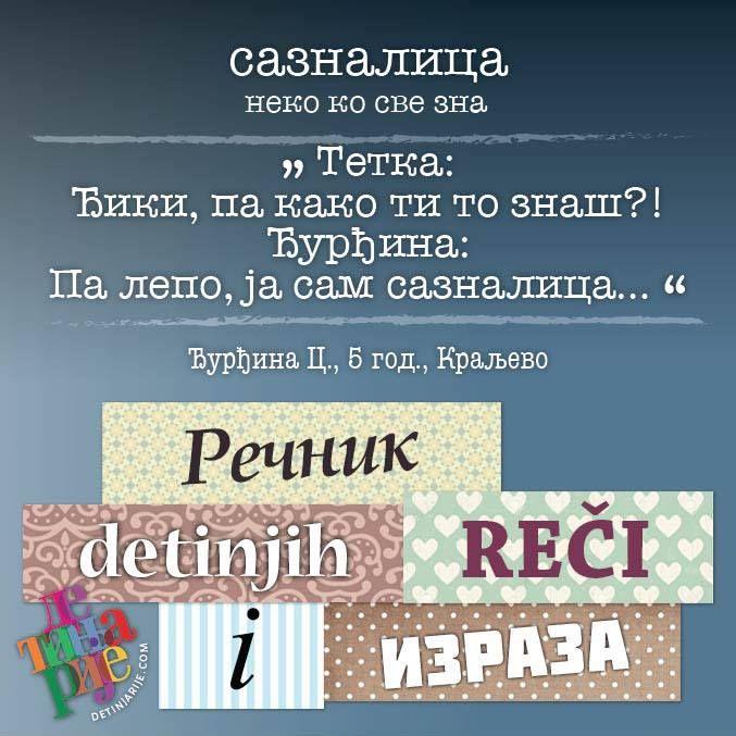Photo:  Detinjarije