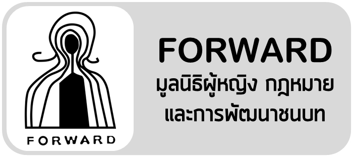FORWARD about
